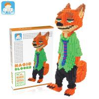颗粒串联积木玩具 儿童益智DIY狐狸拼插积木 8015 8105