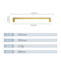 衣柜拉手现代简约柜门抽屉金色中式橱柜子门把手北欧式单孔小 3679 Alice郁金192mm
