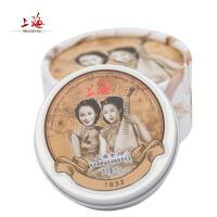 上海女人夜来香精油滋养雪花膏80g 懒人素雅面霜不油腻国货化妆品
