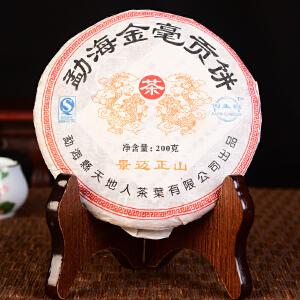 【5片一起拍】2006年普洱茶 天地人茶厂古树茶 景迈熟茶 200克/片