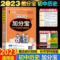 袖珍足本足回 水浒传 少年中学生阅读名著初中生版课外书籍 原著全本无删减完整版