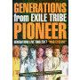 现货 进口日文 写真 放浪兄弟 GENERATIONS from EXILE TRIBE PIONEER GENERATIONS LIVE TOUR 2017 MAD CYCLONE