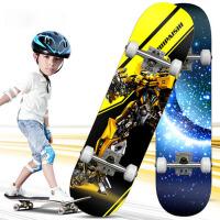 专业男成人女生双翘公路滑板车四轮滑板儿童青少年初学者刷街
