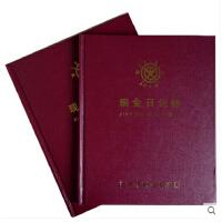 现金日记帐成文厚 借贷式82 现金财务小账册本 硬皮账本17*22cm