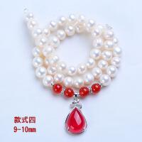 淡水珍珠项链配粉玛瑙黄玛瑙吊坠母亲节送妈妈婆婆生日礼物