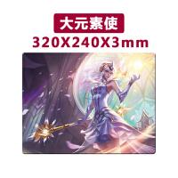 游戏鼠标垫 守望先锋 overwatch LOL王者荣耀DOTA2(1) 320x240x3mm