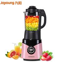 Joyoung/九阳 JYL-Y12H破壁料理机加热家用全自动多功能搅拌豆浆