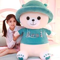 可爱抱抱熊毛绒玩具*公仔抱枕布娃娃玩偶小熊儿童生日礼物女