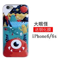 苹果iPhone6手机壳浮雕6s全包软壳卡通可爱硅胶7plus情侣男女8
