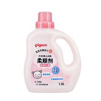 贝亲婴儿衣物柔顺剂(甜美花香)1.5L