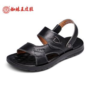 蜘蛛王男凉鞋2017夏季新款牛皮露趾沙滩鞋真皮休闲男士凉拖鞋防滑