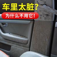 车内清洁神器汽车内饰清洗剂柏油洗车液免洗出风口强力去污泡沫用