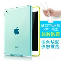 苹果iPad mini4 7.9英寸mk9q2ch/a平板电脑保护套128G WiFi版 Mini 4 透绿