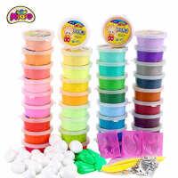 36色轻粘土3D彩泥无毒橡皮泥模具沙套装太空雪花泥软陶儿童玩具