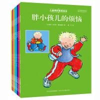 全8册 儿童挫折教育绘本 听,她在说什么 医院生日会等培养孩子强大内心良好习性的故事书 儿童成长教育3-6岁亲子绘本图画书籍