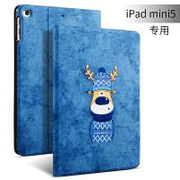 iPadmini5保护套2019新款iPadmini苹果7.9英寸平板电脑软壳全包硅胶可爱卡通皮套刺