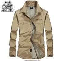 67011A秋冬新款战地吉普AFSJEEP纯棉加绒加厚长袖衬衣  尖领军旅男士长衬衫