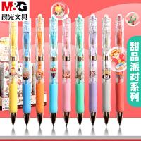 晨光悦尚中性笔学生考试用笔签字笔头商务办公用笔子弹头按动/插拔款 0.5mm