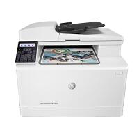 惠普(HP) M180n/M181fw彩色激光打印机一体机 无线打印复印扫描电话传真一体机 M180n(三合一不带传真