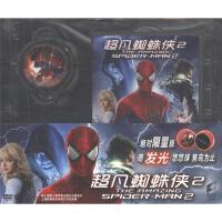 (新索)超凡蜘蛛侠2(*限量版赠发光悠悠球)DVD9