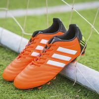 新百伦阿迪 2017春季新款防滑亲子足球运动鞋碎钉青少年比赛训练鞋