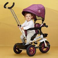 宝仕儿童三轮车脚踏车出口欧美婴儿手推车1-3岁宝宝童车免充气轮自行车T302吉拉
