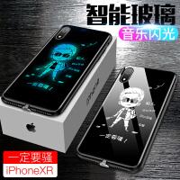 iphone XR手机壳新款网红来电闪苹果XR男款玻璃iphoneXR保护套潮牌全包硅胶防摔XR贵外
