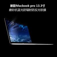 201906062042208062018新款macbook苹果pro13寸mac电脑air笔记本13.3屏幕12钢化