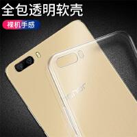 华为荣耀6Plus手机壳TL20透明PE-ULOO保护套PETL10超薄6pius 防摔