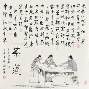 当代著名画家王伯阳67 X 67CM人物画gr01352