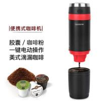 便携式电动咖啡机胶囊美式咖啡机 车载迷你户外