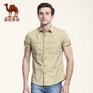 骆驼男装 夏季男士短袖衬衫 青春流行纯色尖领衬衣 男式纯棉寸衫