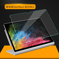 微�surface book2�化玻璃膜13.5寸�P�本book1防摔防爆保�o�N膜 book2 高清�化玻璃膜 13.