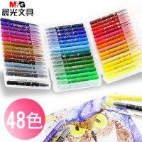晨光旋转蜡笔24色36色48色炫彩棒可水洗水溶性儿童安全水洗油画棒