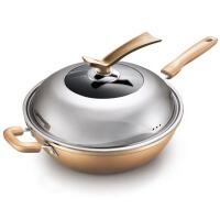 32CM苹果金炒锅铁锅电磁炉通用平底具厨具