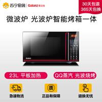 【苏宁易购】Galanz/格兰仕 G80F23CN3L-Q6(W0)家用微波炉 光波炉智能烤箱一体