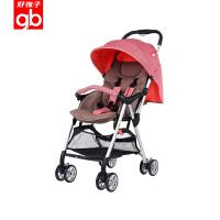 好孩子极轻蜂鸟系列轻便多功能婴儿推车宝宝四轮推车D819
