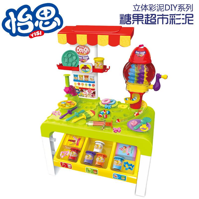 儿童早教益智彩泥台 轻粘土橡皮泥 过家家厨房厨具糖果超市