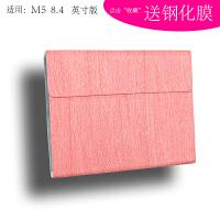 华为M5平板保护套10.8英寸电脑Pro皮套全包蓝牙键盘鼠标8.4壳 【M5 8.4寸版】粉红+送钢化膜