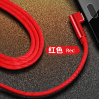 安卓面条数据线oppo高速0pp0vivox7充电器头x9手机o快充op魅 红色 L2双弯头安卓