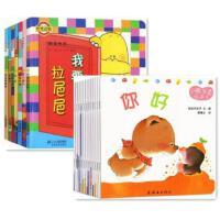 噼里啪啦系列7册+小熊宝宝绘本15册(共22册)0 3岁 低幼绘本 婴儿绘本 儿童绘本图书 亲爱的宝宝 绘本3 6岁小