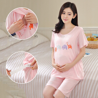 夏季纯棉薄款月子服短袖大码200斤孕妇睡衣产后产妇哺乳喂奶套装