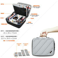 实用旅行配件收纳包硬壳收纳包移动硬盘数据线耳机电子产品配件袋电源收纳盒