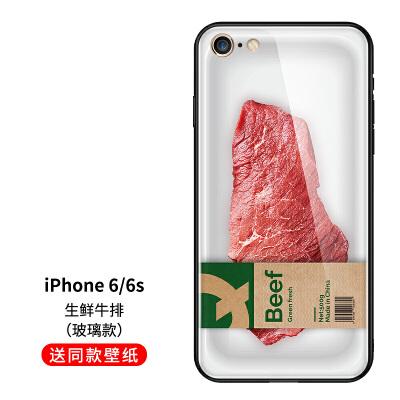 创意生鲜牛排苹果6/7/8/x手机壳iphone xr/xs/max保护套plus玻璃款 苹果6/6s-生鲜牛排(玻璃壳)
