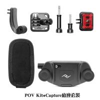 设计 Peak Design Capture POVKit GoPro 运动相机背包带固定配件 适合 POV Kit+