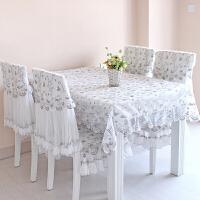 【支持礼品卡支付】长方形餐桌布布艺茶几蕾丝多用巾椅垫靠背 餐桌布椅套椅垫套装茶几垫桌垫