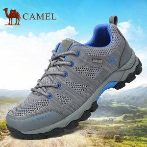 camel骆驼男鞋  年春季新款透气鞋轻盈飞织鞋防滑登山鞋
