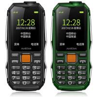 Neken/尼凯恩 EN3三防军工直板老年机超长待机 移动版老人机手机