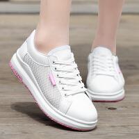 货到付款 夏天高中初中学生白色板鞋女夏甜美小白鞋镂空网鞋少女运动休闲鞋