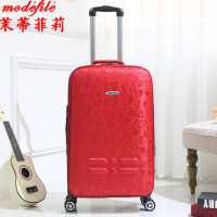 茉蒂菲莉 拉杆箱 女式20寸24寸红色万向轮行李新款旅行时尚潮女士婚庆登机航空成人箱子